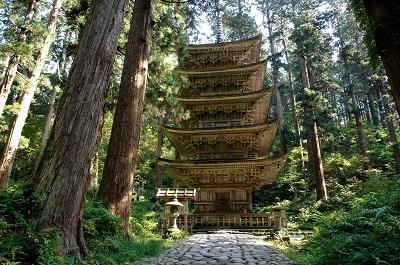 Tohoku-Japonya